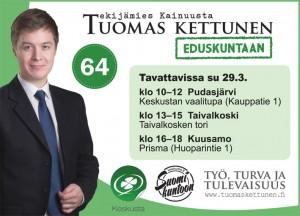koillismaa_2903